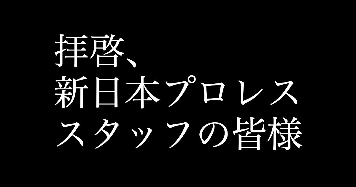 f:id:yukikawano5963:20200615063813p:plain