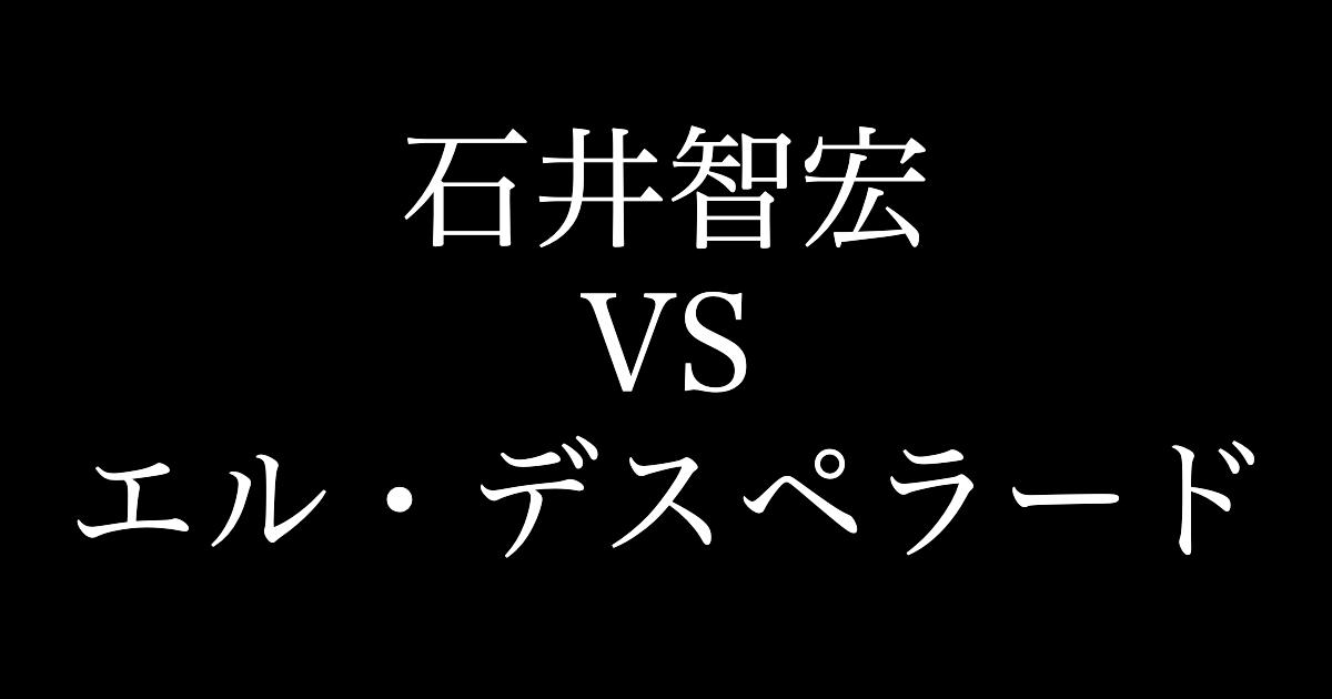 f:id:yukikawano5963:20200616193308p:plain