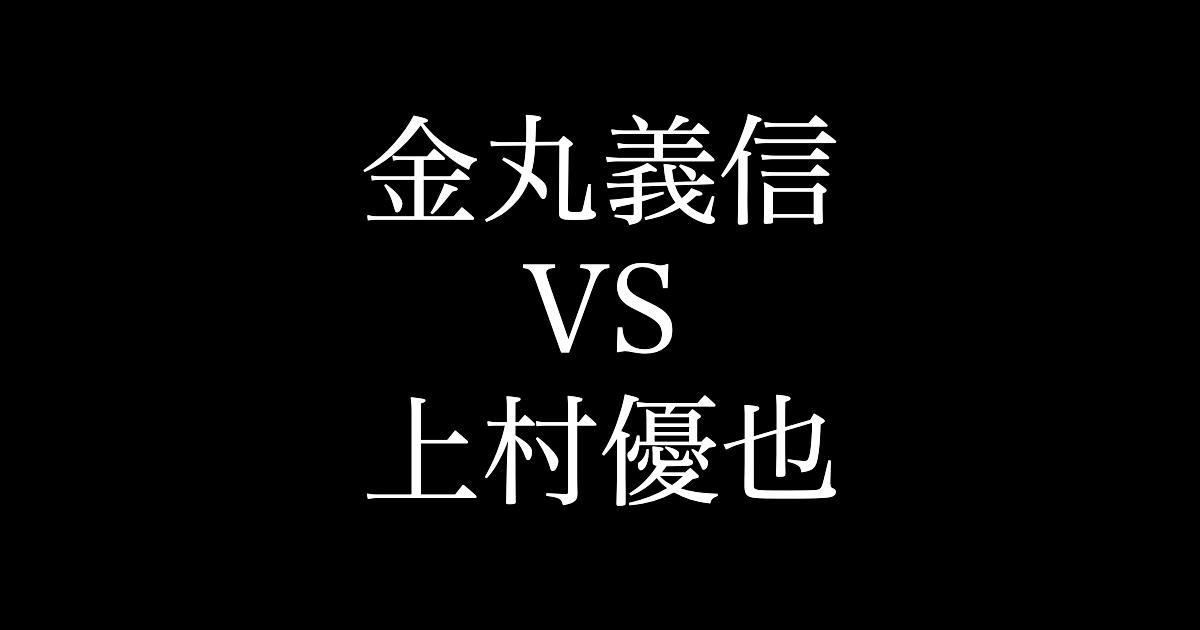 f:id:yukikawano5963:20200617175346p:plain
