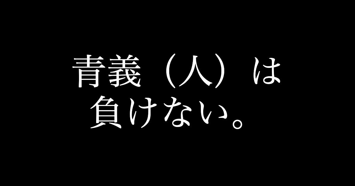 f:id:yukikawano5963:20200618065752p:plain