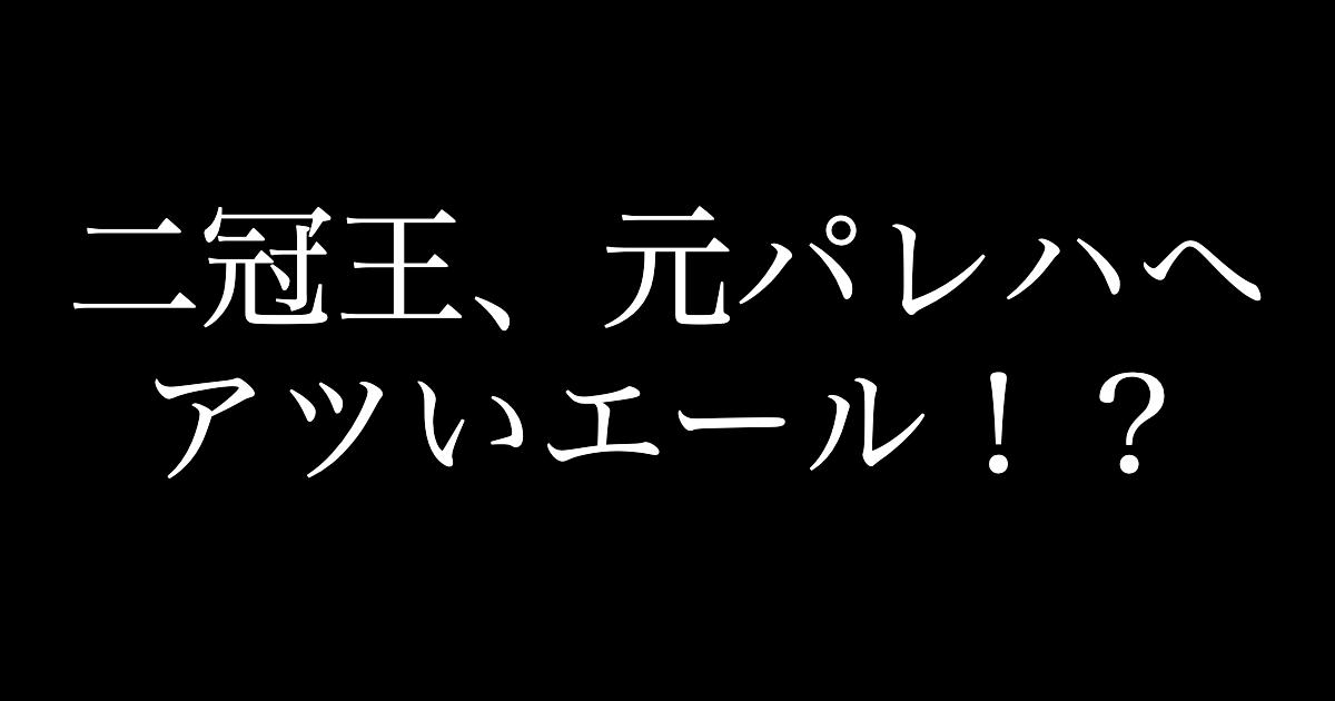 f:id:yukikawano5963:20200622071946p:plain