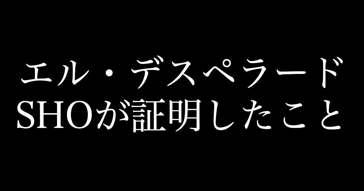 f:id:yukikawano5963:20200623074745p:plain