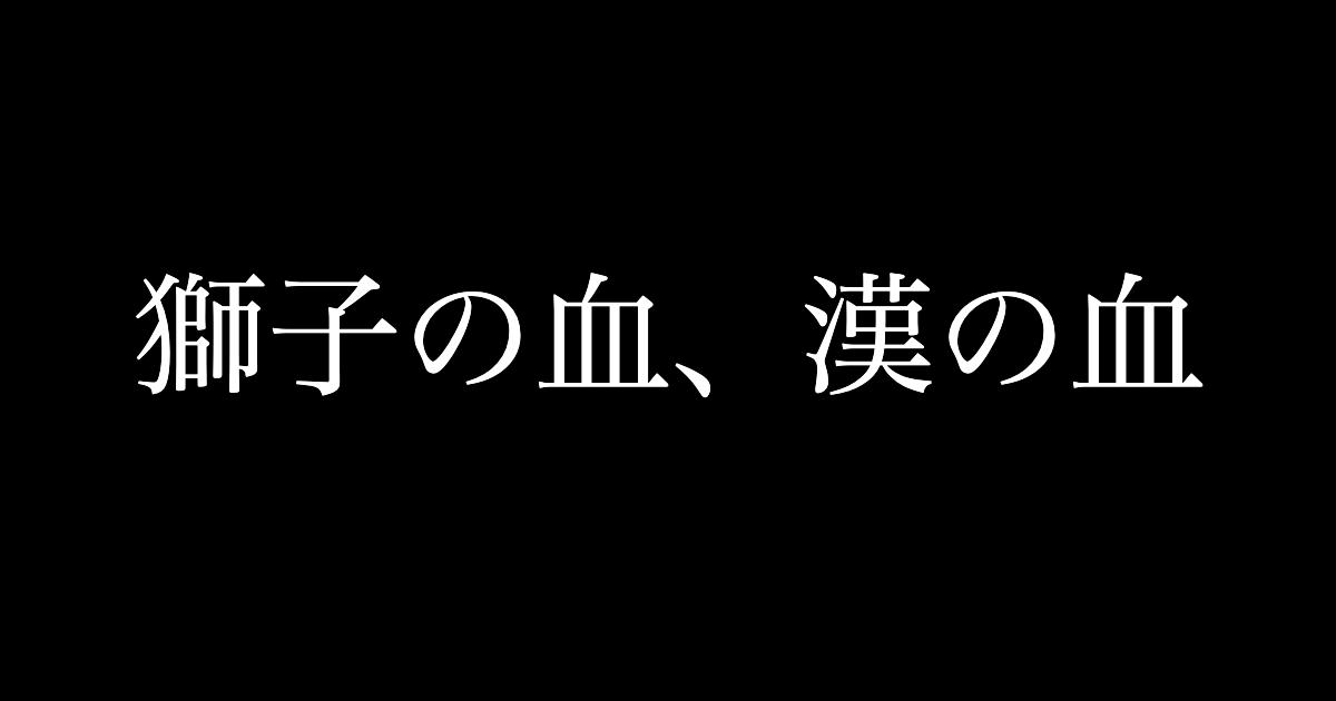 f:id:yukikawano5963:20200623201801p:plain