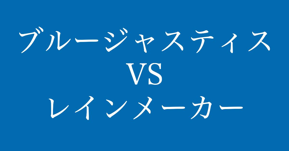 f:id:yukikawano5963:20200624071313p:plain