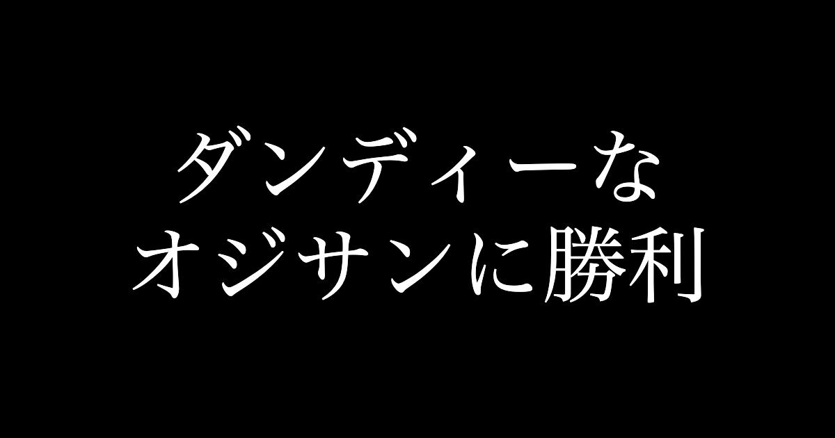 f:id:yukikawano5963:20200624204944p:plain