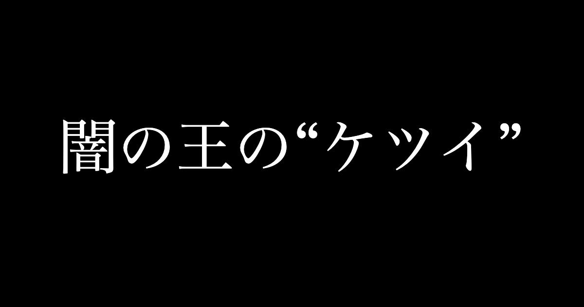f:id:yukikawano5963:20200703075455p:plain