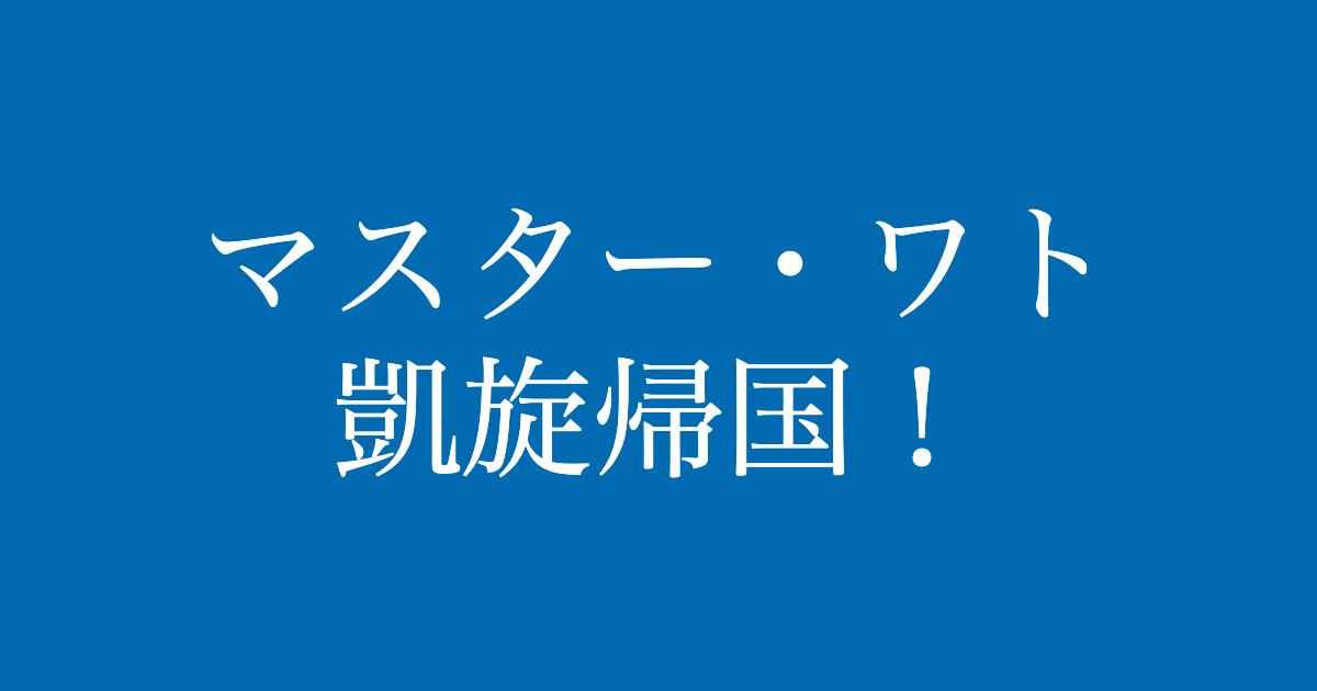 f:id:yukikawano5963:20200704072146p:plain