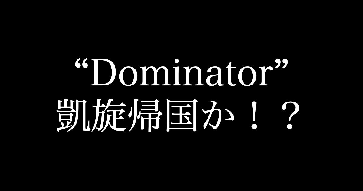 f:id:yukikawano5963:20200707072240p:plain