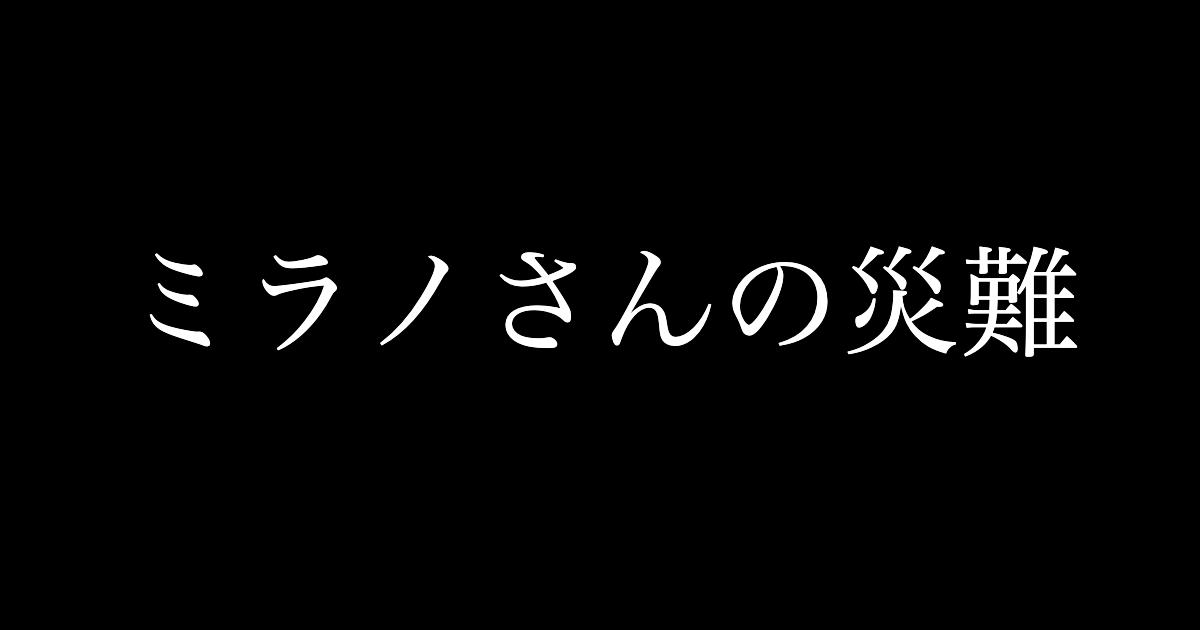 f:id:yukikawano5963:20200716072307p:plain