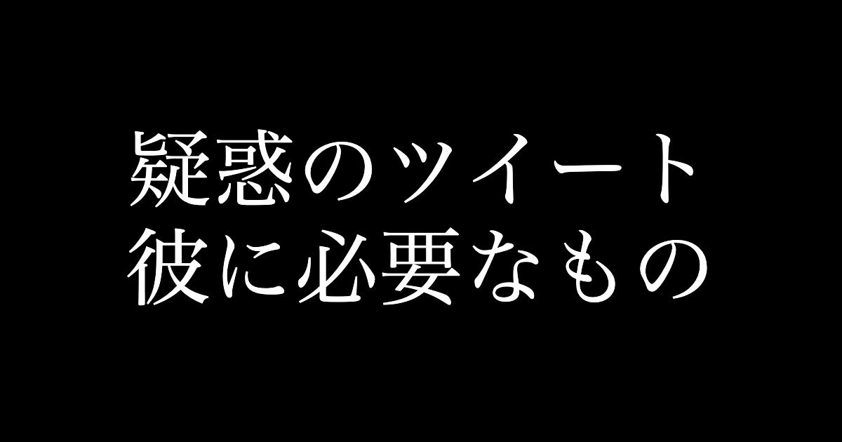 f:id:yukikawano5963:20200719074354p:plain