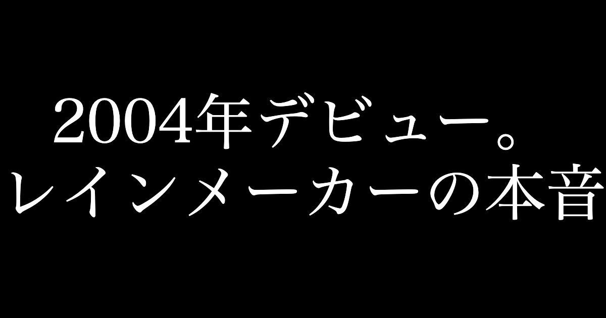 f:id:yukikawano5963:20200721074147p:plain