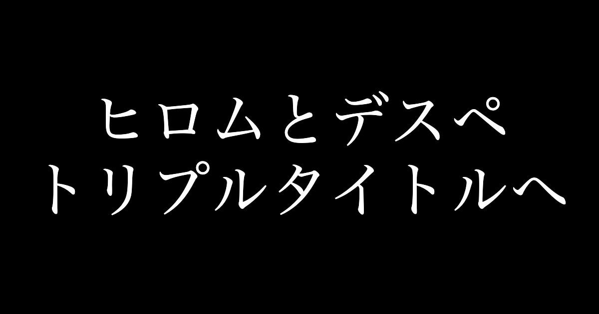 f:id:yukikawano5963:20200724091837p:plain