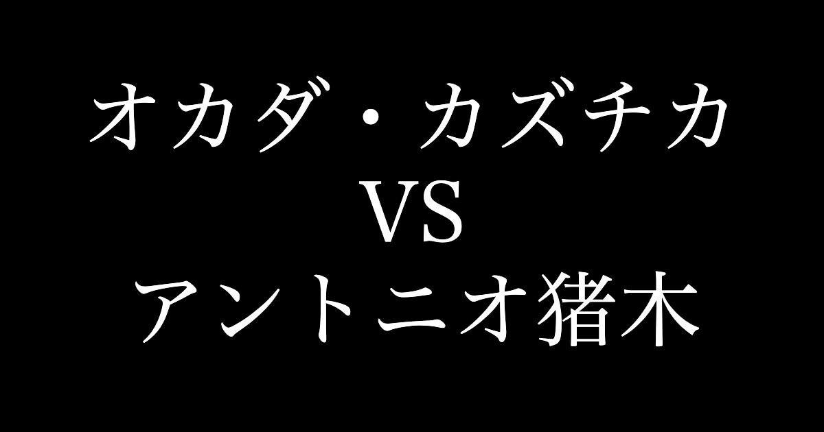 f:id:yukikawano5963:20200726081745p:plain