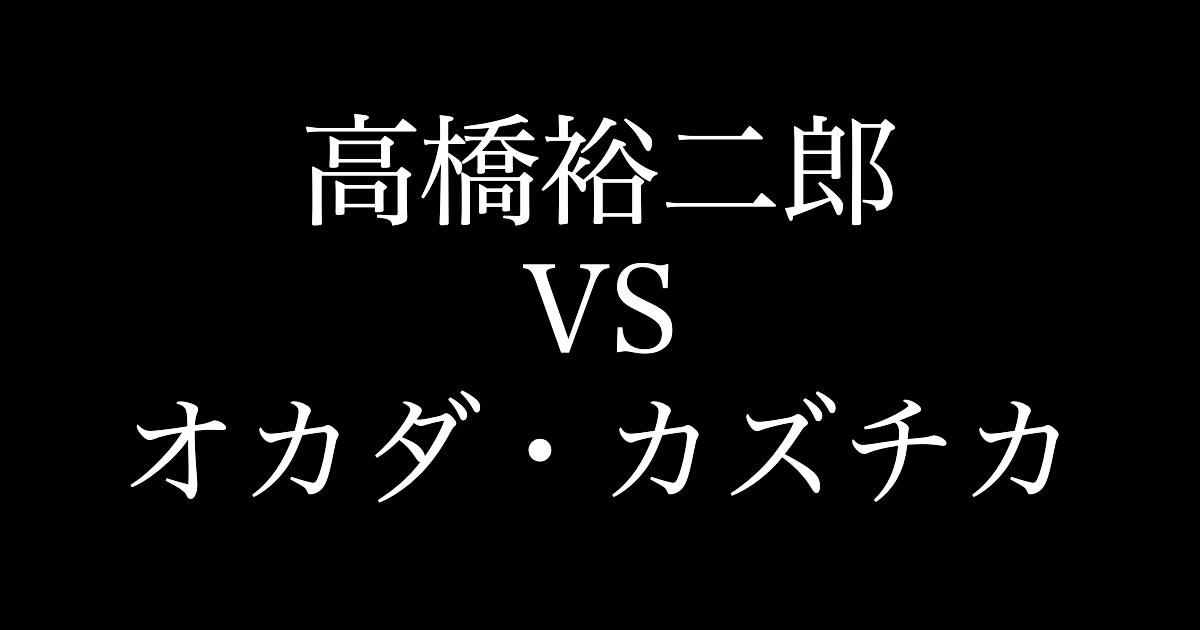 f:id:yukikawano5963:20200727075656p:plain
