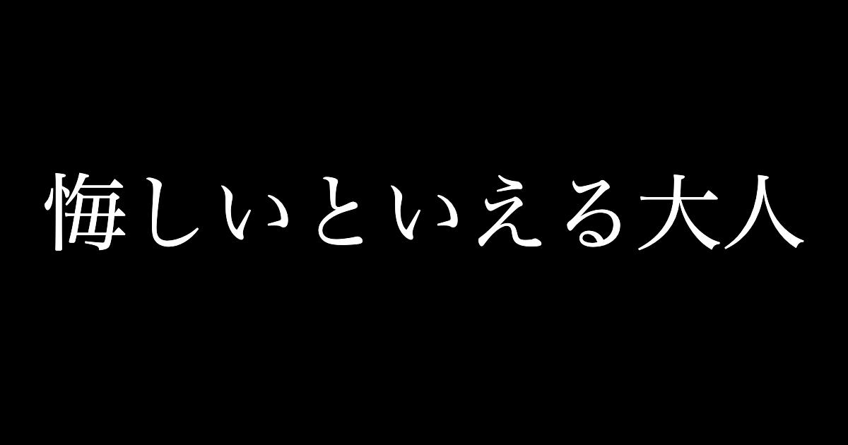 f:id:yukikawano5963:20200728073009p:plain