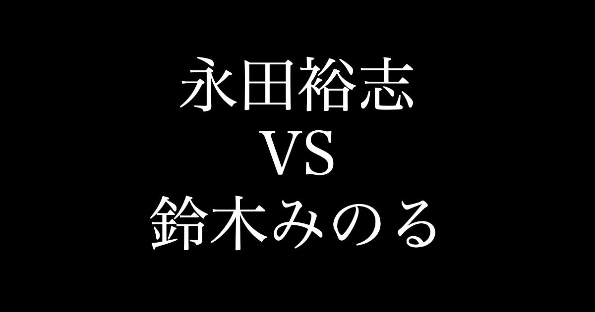 f:id:yukikawano5963:20200801085727p:plain