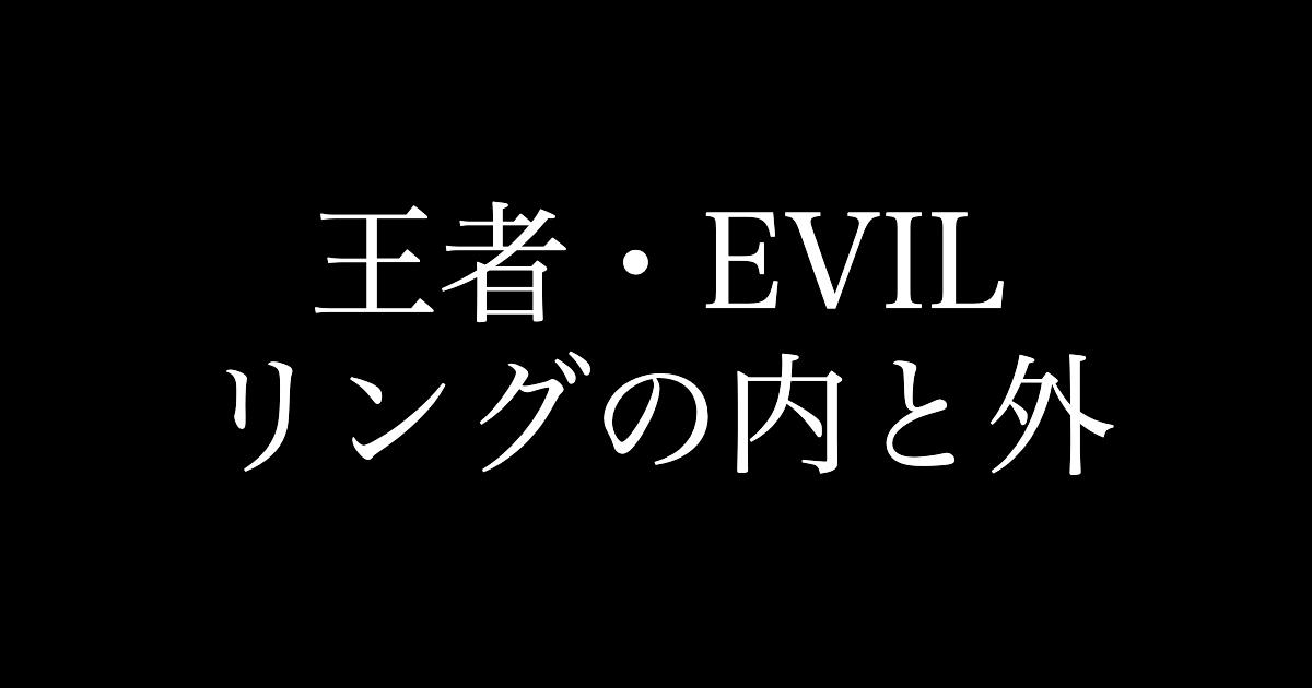 f:id:yukikawano5963:20200812064543p:plain