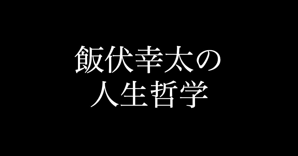 f:id:yukikawano5963:20200813072025p:plain