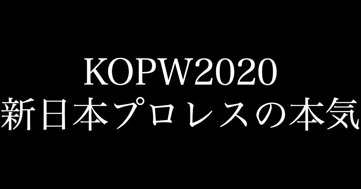 f:id:yukikawano5963:20200817193945p:plain