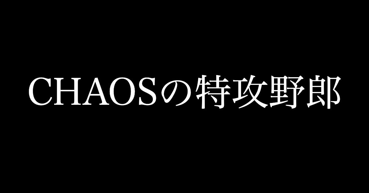 f:id:yukikawano5963:20200820071028p:plain