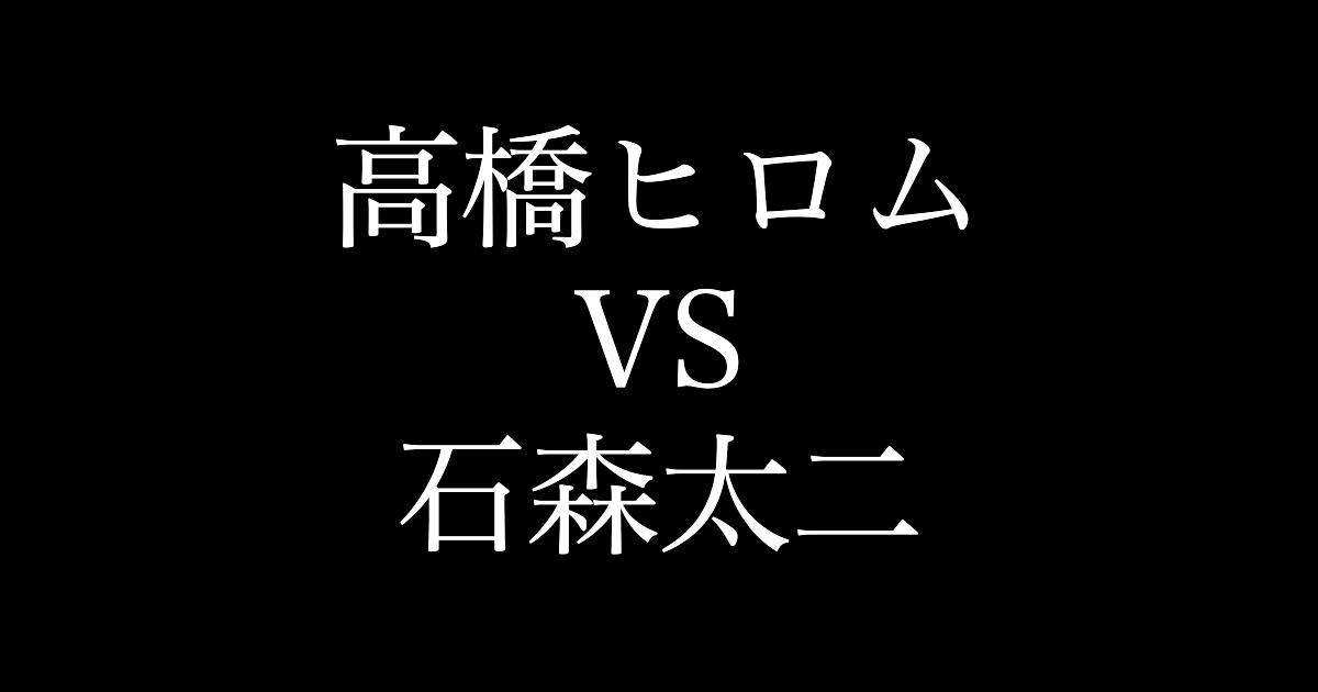 f:id:yukikawano5963:20200821075519p:plain