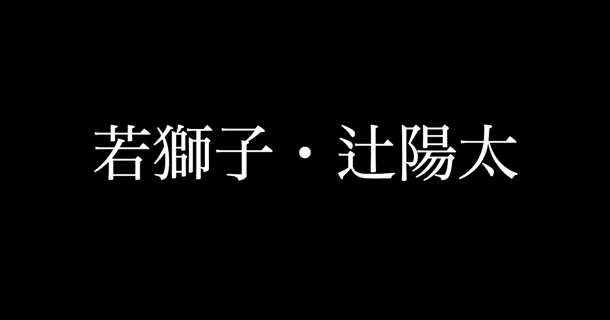f:id:yukikawano5963:20200828075334p:plain