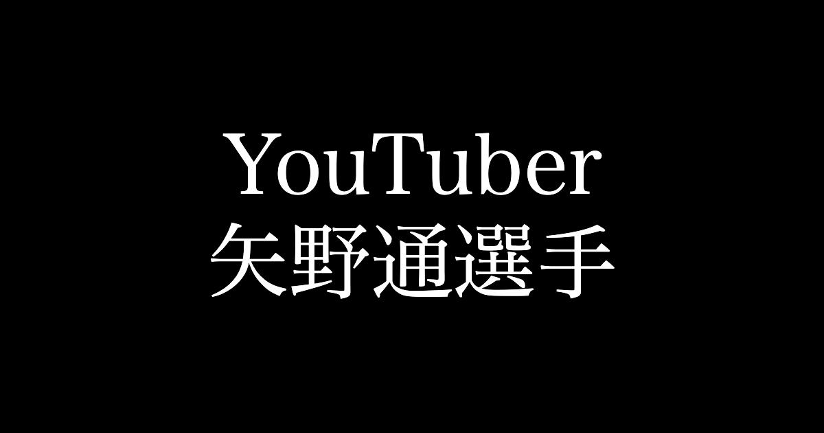 f:id:yukikawano5963:20200903072519p:plain