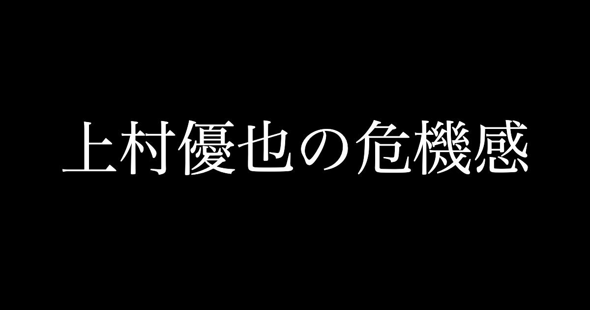 f:id:yukikawano5963:20200906074859p:plain