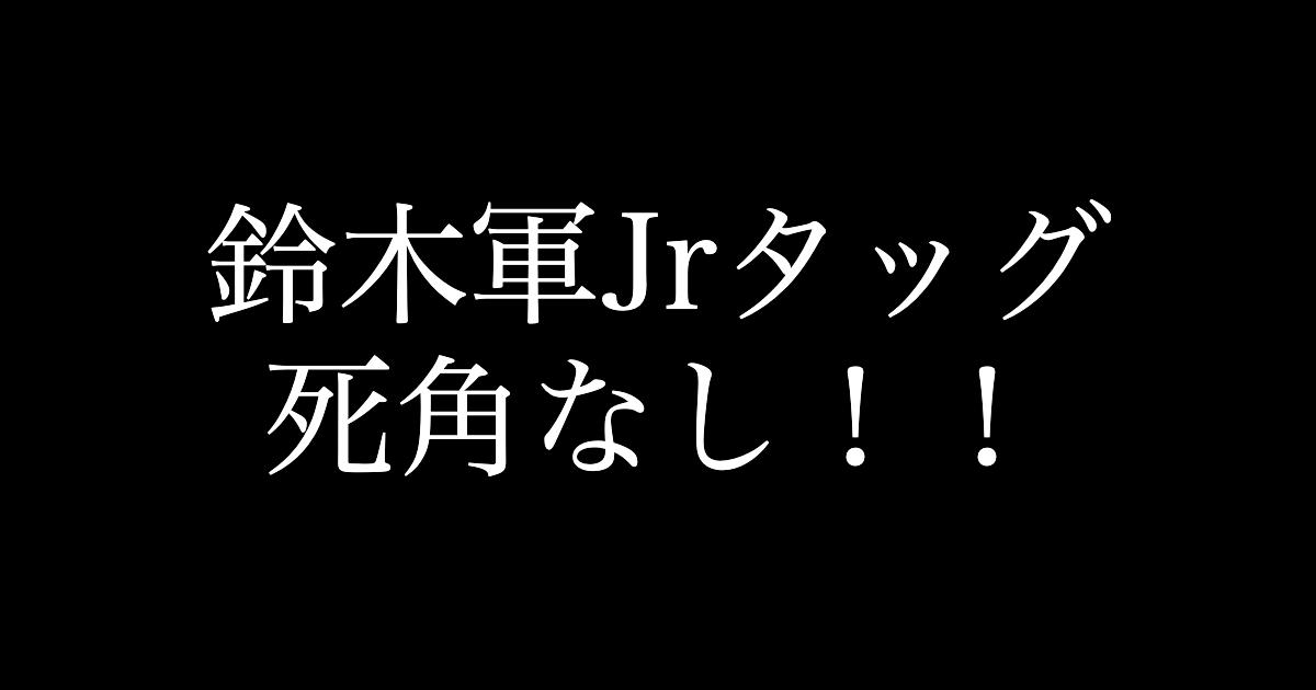 f:id:yukikawano5963:20200910071911p:plain