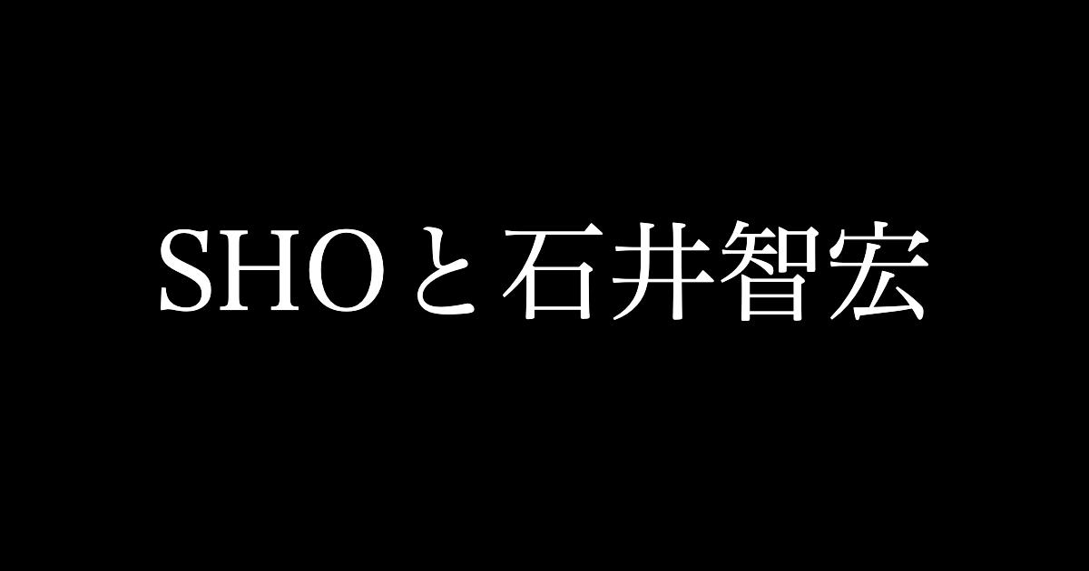f:id:yukikawano5963:20200911071226p:plain