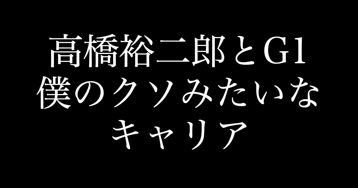 f:id:yukikawano5963:20200914072334p:plain