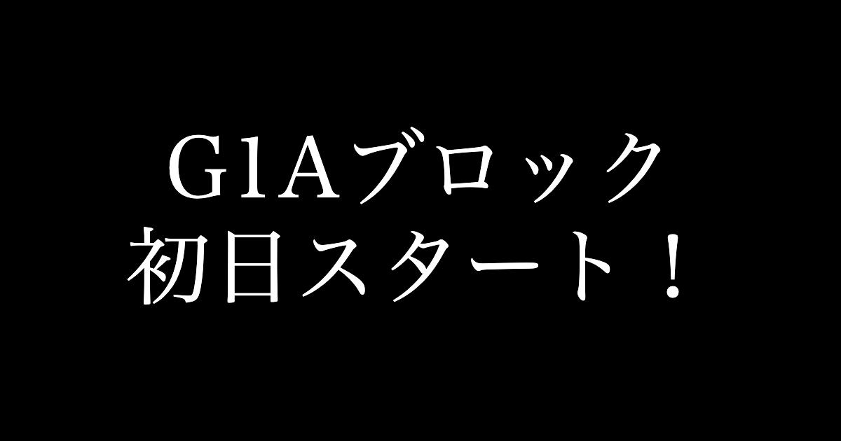 f:id:yukikawano5963:20200919070739p:plain