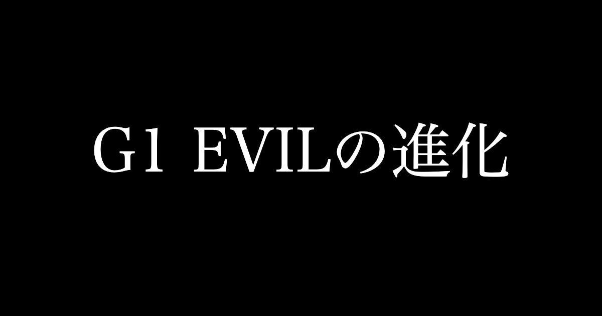 f:id:yukikawano5963:20200926074220p:plain