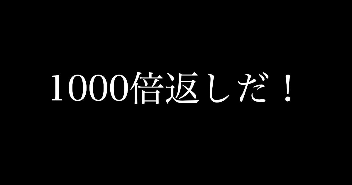 f:id:yukikawano5963:20200928074054p:plain