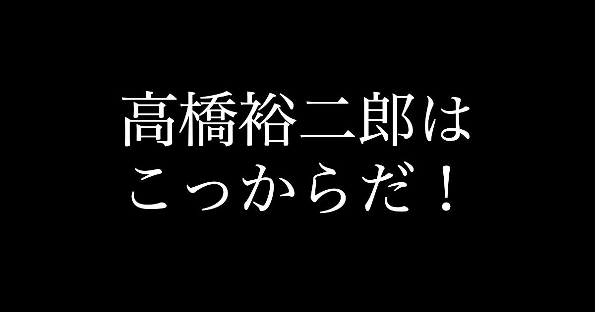 f:id:yukikawano5963:20201004074639p:plain