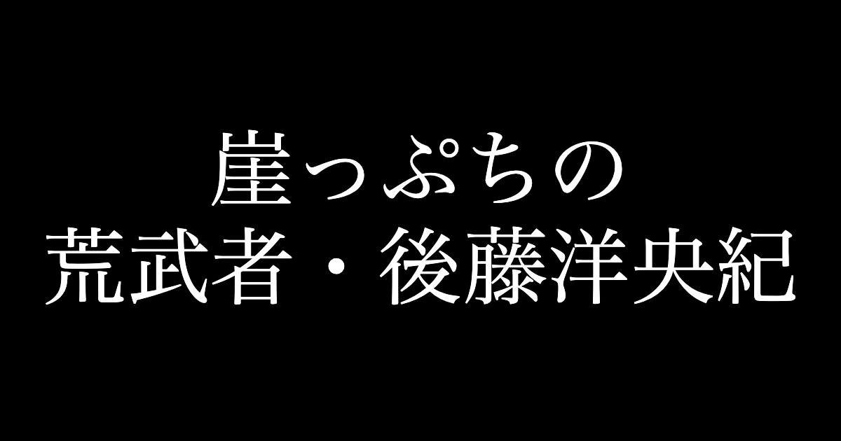 f:id:yukikawano5963:20201012075056p:plain