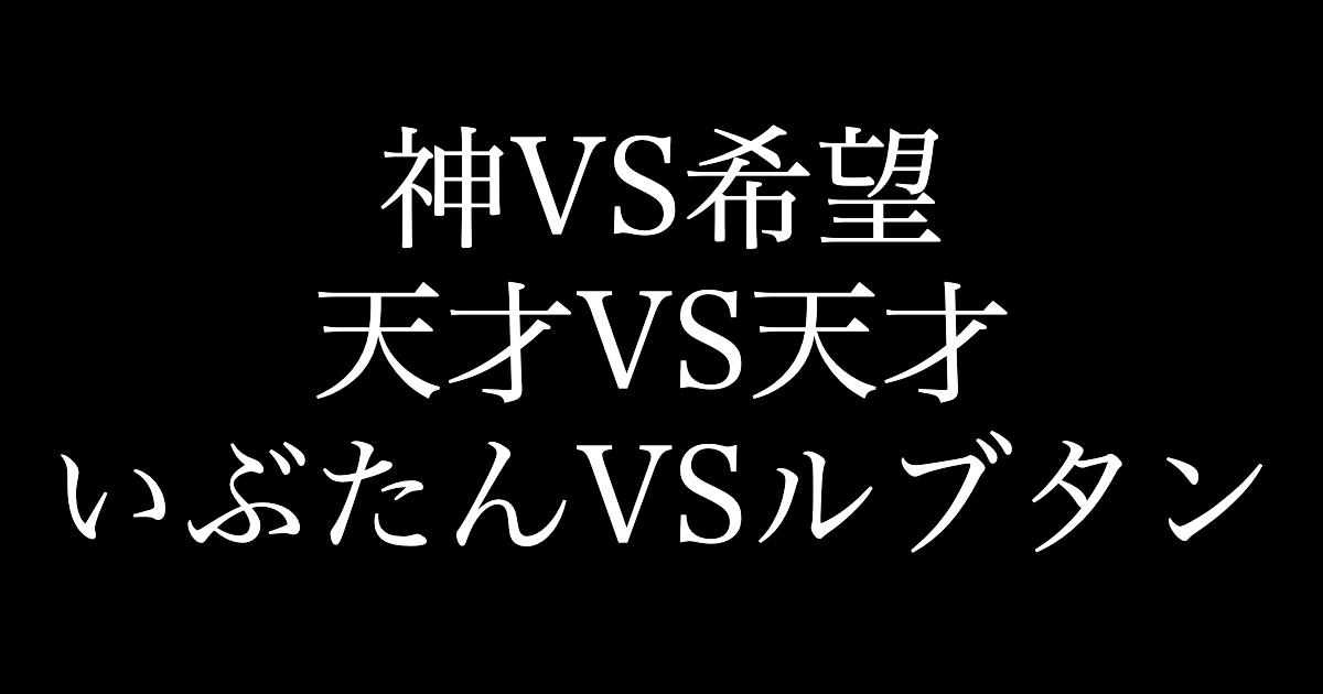 f:id:yukikawano5963:20201018073900p:plain