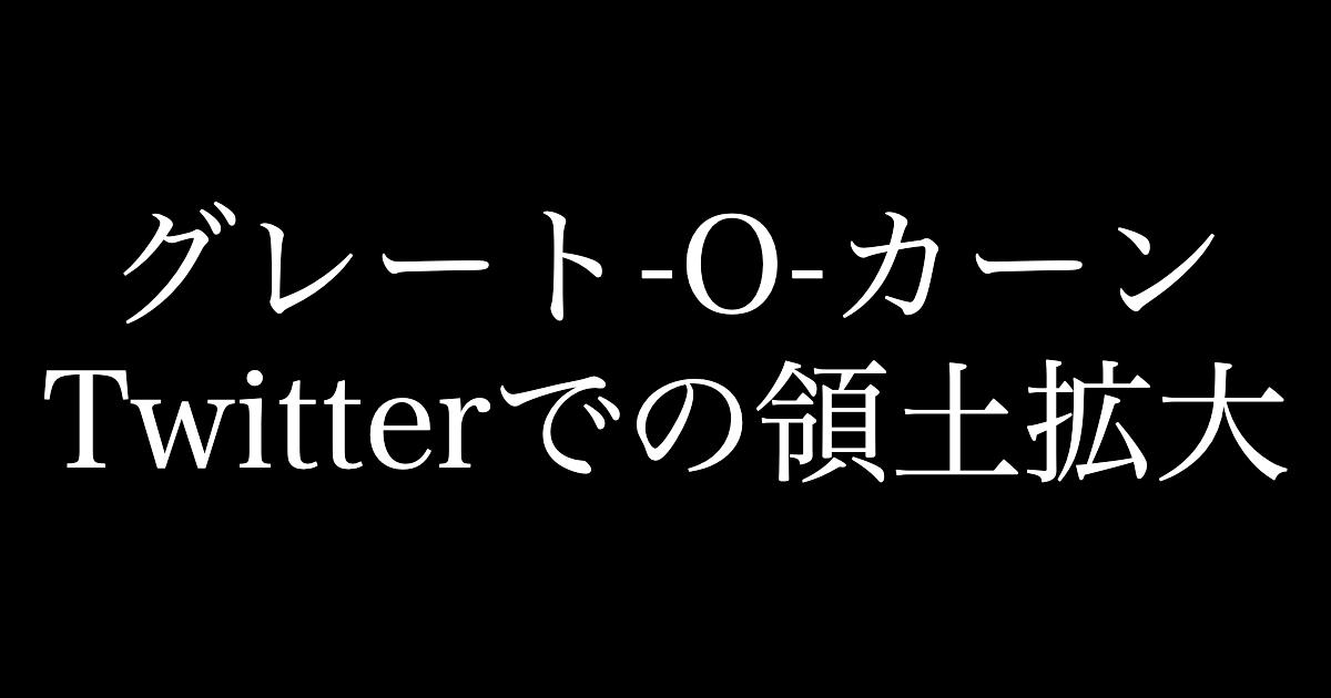 f:id:yukikawano5963:20201022075346p:plain