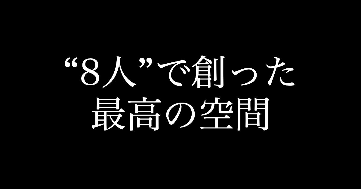 f:id:yukikawano5963:20201024075554p:plain