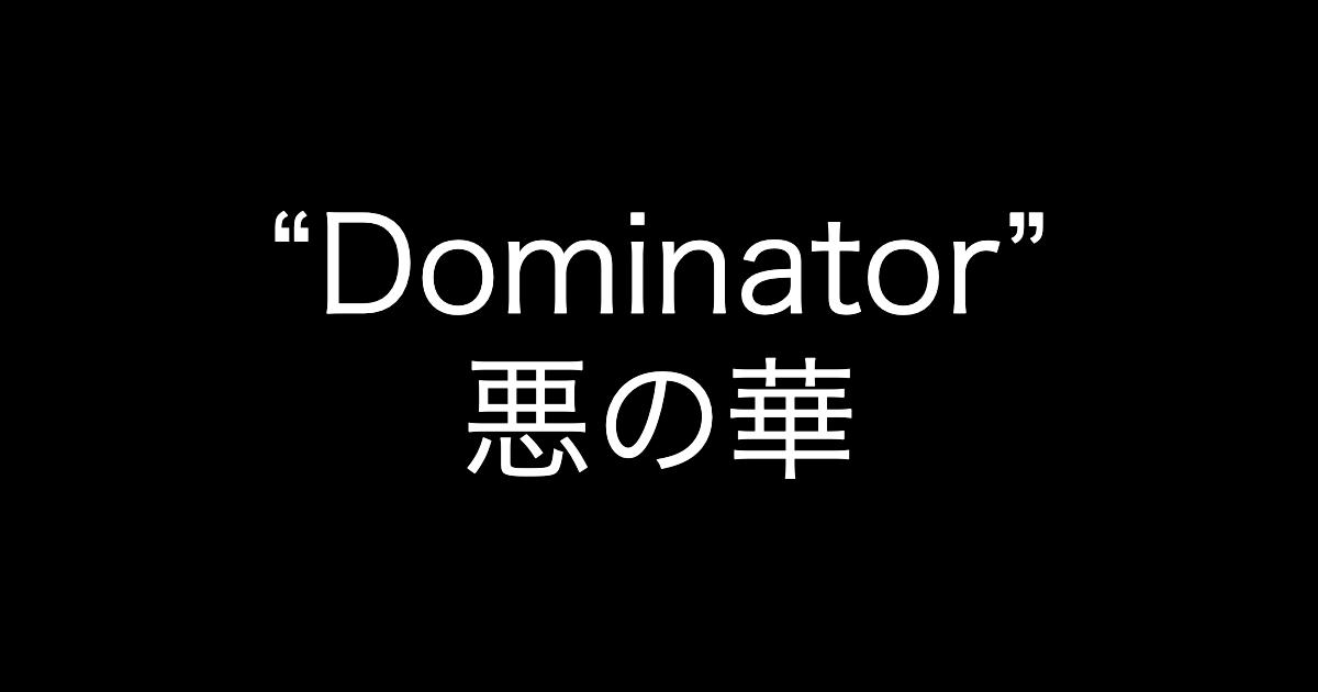 f:id:yukikawano5963:20201029195121p:plain