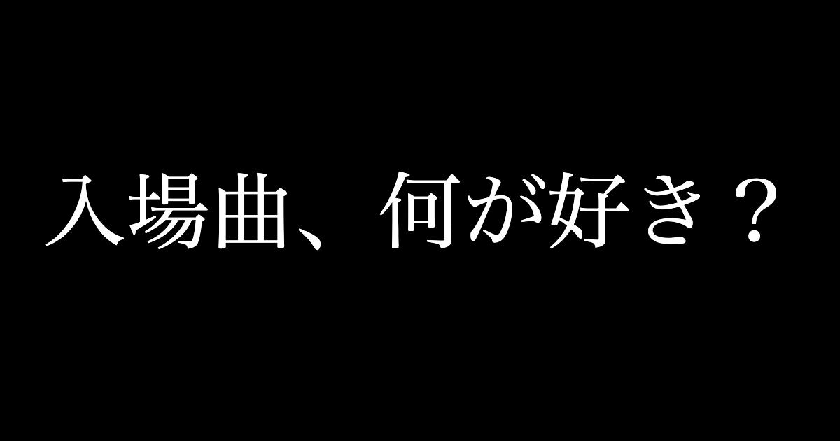 f:id:yukikawano5963:20201105075039p:plain