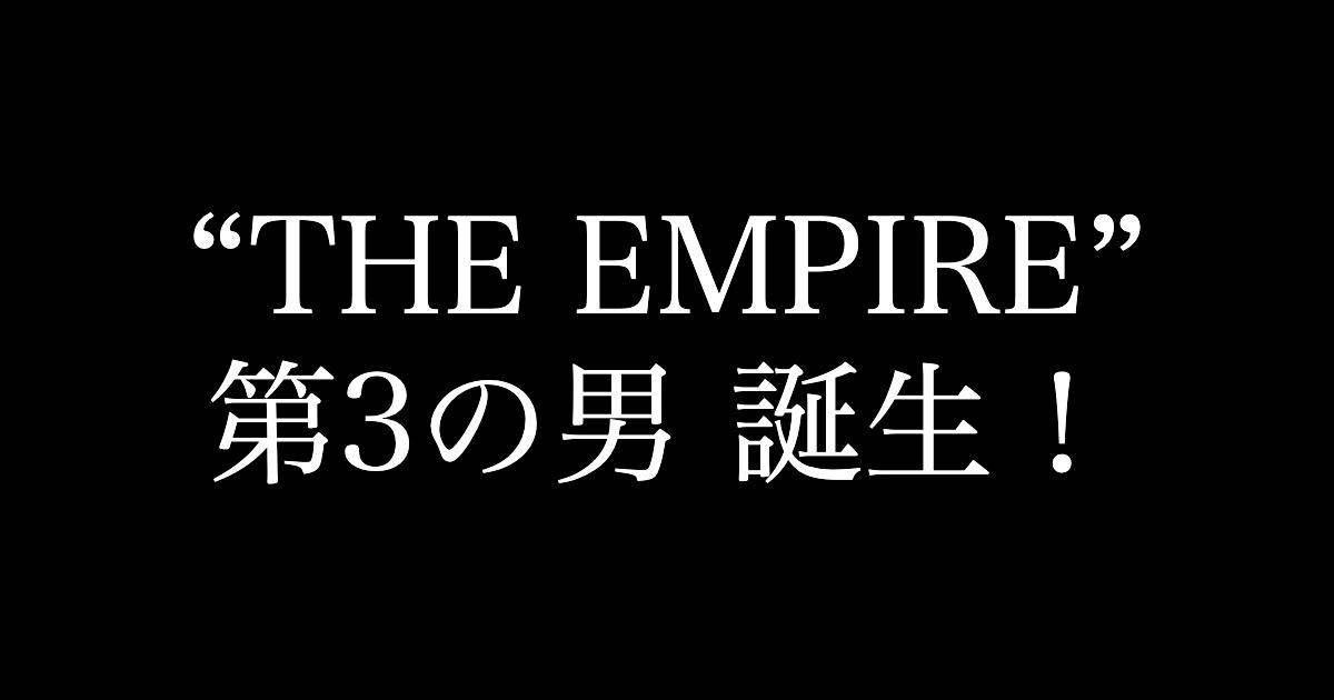f:id:yukikawano5963:20201116075220p:plain
