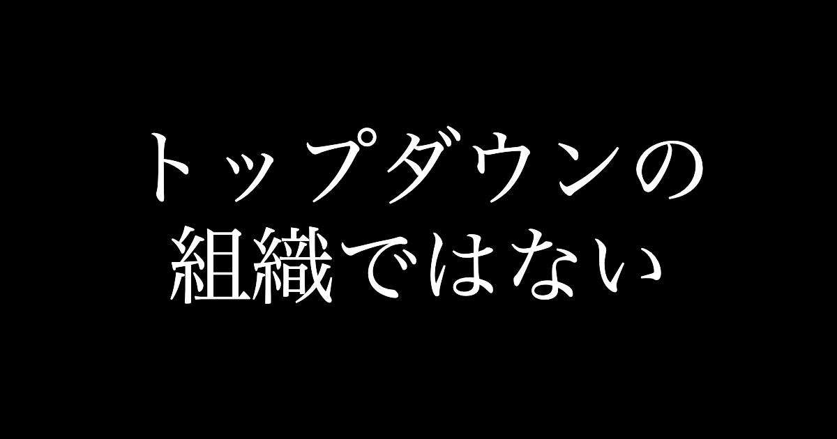 f:id:yukikawano5963:20201122072840p:plain