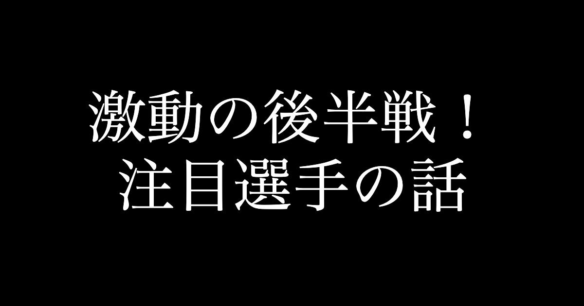 f:id:yukikawano5963:20201127075635p:plain