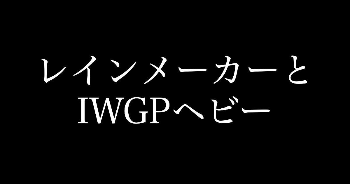 f:id:yukikawano5963:20201214091428p:plain