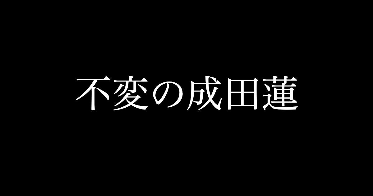 f:id:yukikawano5963:20201216074743p:plain