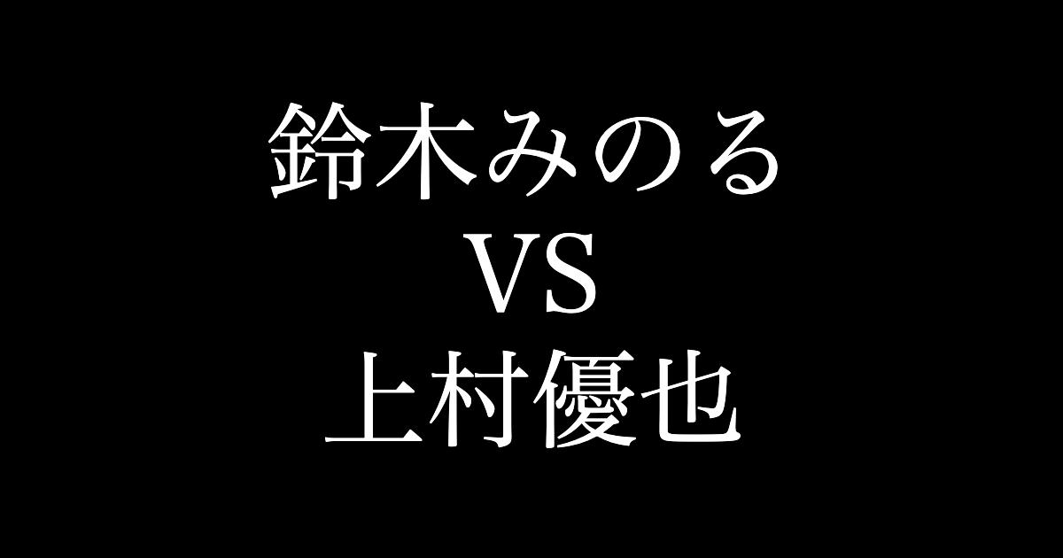 f:id:yukikawano5963:20201220225437p:plain