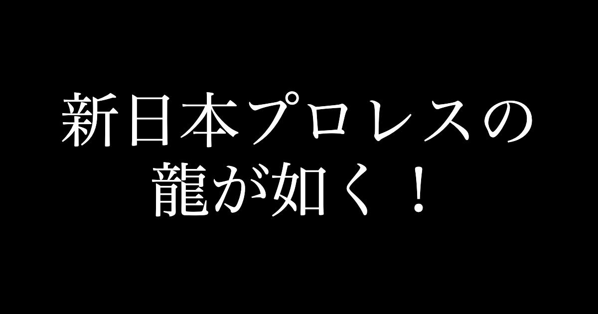 f:id:yukikawano5963:20210107083348p:plain