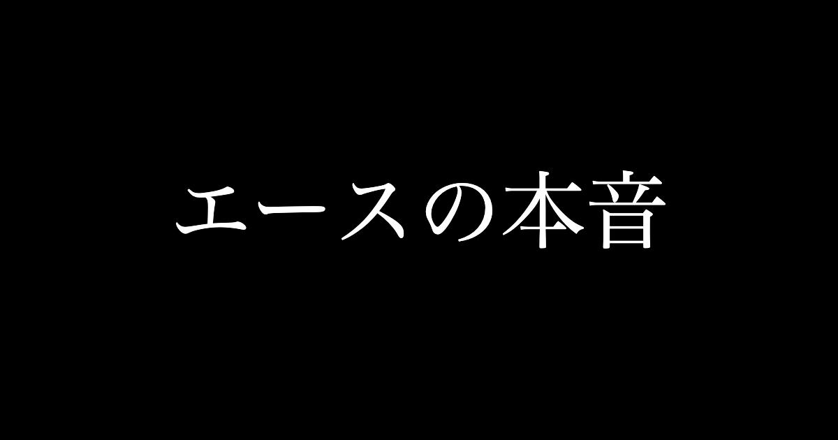 f:id:yukikawano5963:20210110075012p:plain