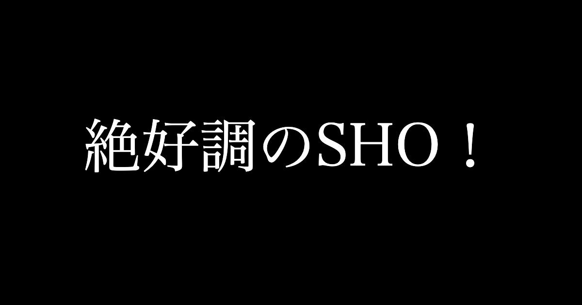 f:id:yukikawano5963:20210117092748p:plain